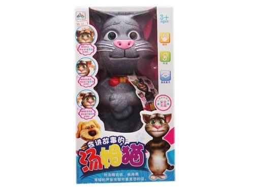 智能汤姆猫潍坊玩具批发潍坊儿童玩具